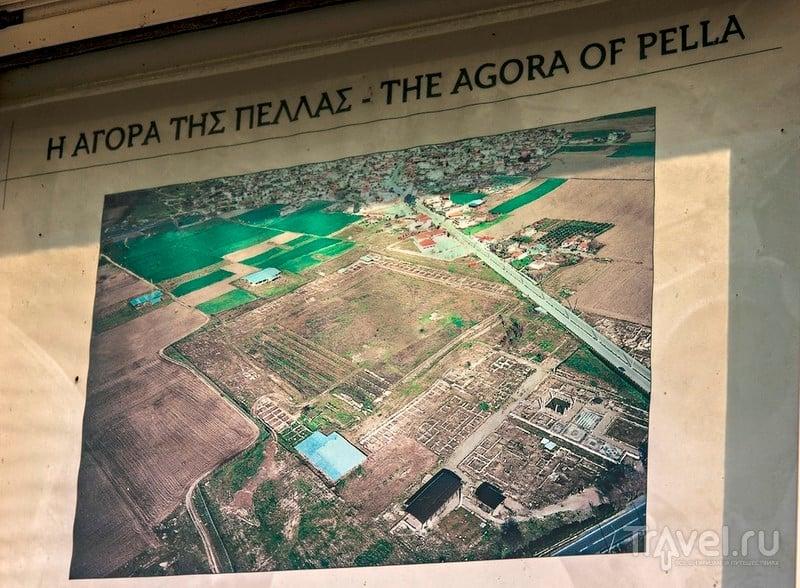 Проезжая мимо - Пелла / Греция