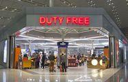 Магазин дьюти-фри в Beijing Capital International Airport