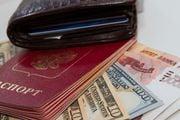 Паспорт - главный документ в путешествии