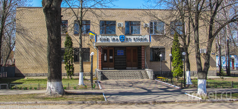 Град над Удаем. Прилуки / Фото с Украины