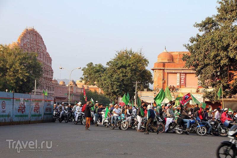 Индия. Джайпур / Индия