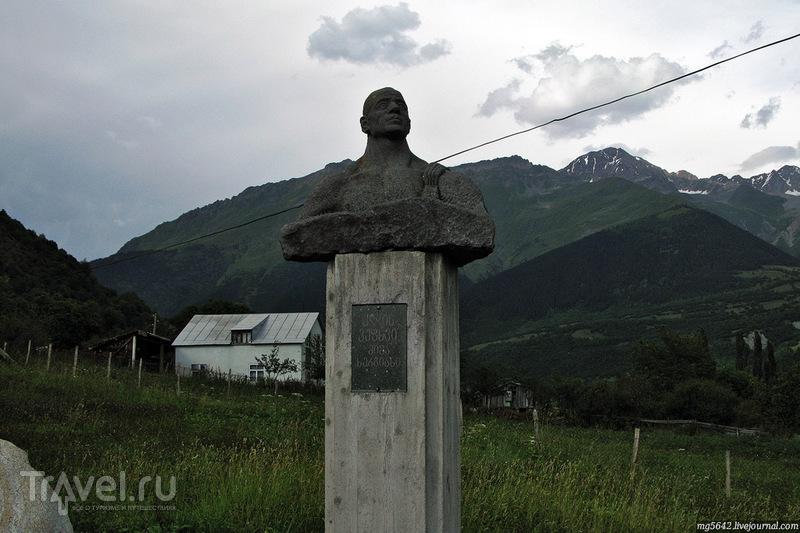 Сванетия - 2014: Местия / Фото из Грузии