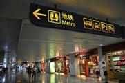 Указатель в аэропорту к станции метро и стоянке такси