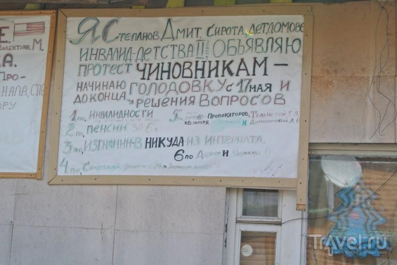 Приозерский Кексгольм / Россия