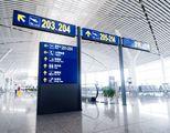Указатели гейтов в аэропорту в Шанхае