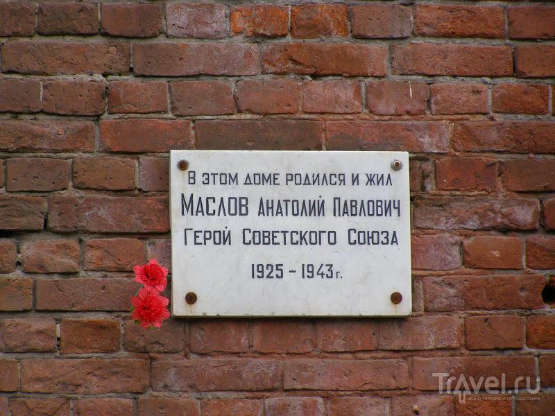 Тверь. Двор Пролетарки. Морозовские казармы / Фото из России