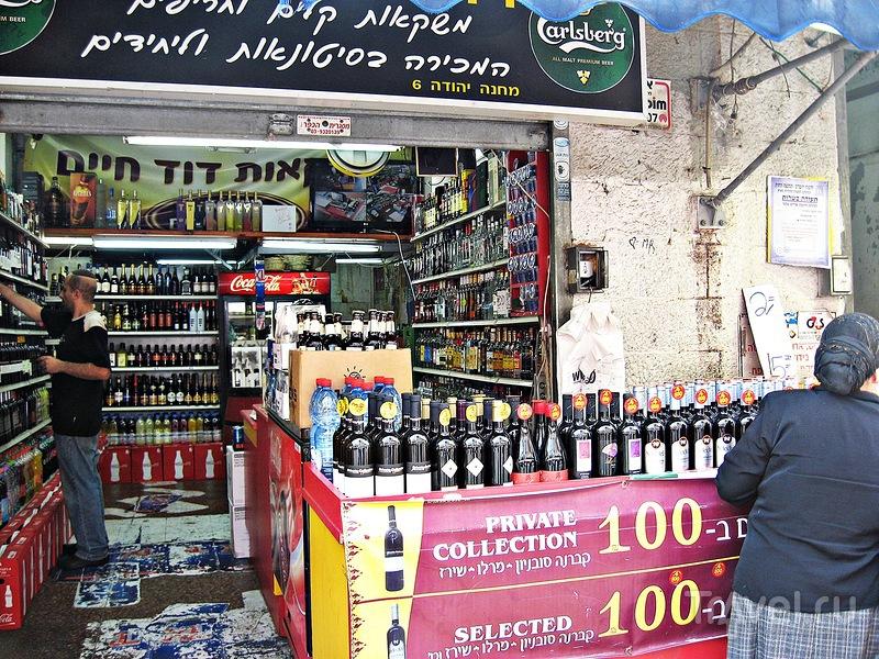 Иерусалим. Шук Махане Иеhуда / Израиль