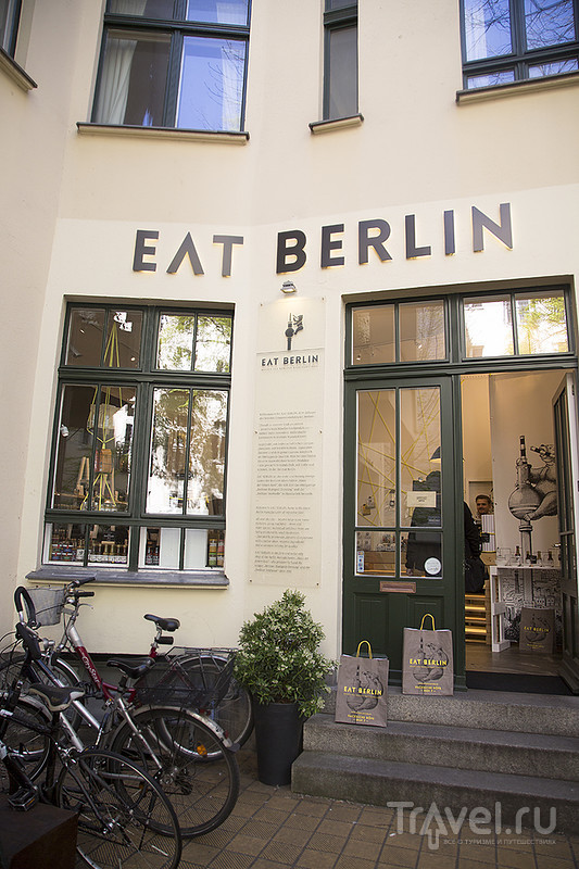 Место действия: Берлин. Самое вкусное. Hackescher Markt / Германия