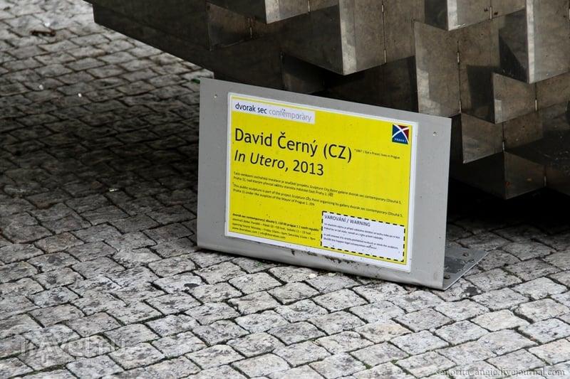 Невероятные скульптуры Давида Черны в Праге / Чехия