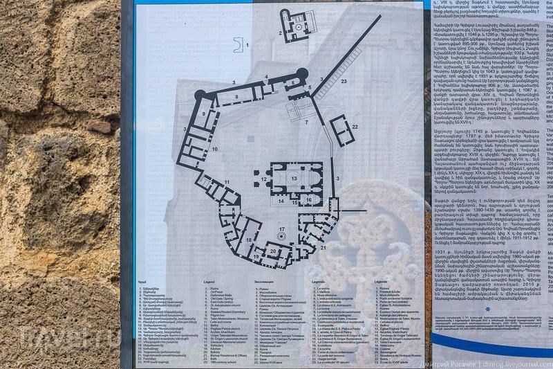 Монастырь Татев / Фото из Армении