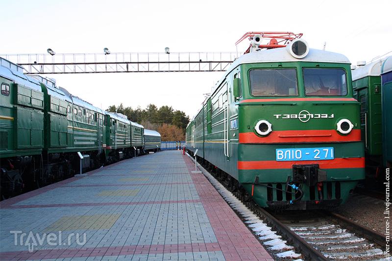 Музей железнодорожной техники в Новосибирске / Россия