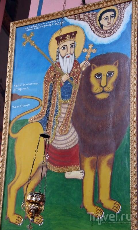 Эфиопия Иерусалимская / Израиль