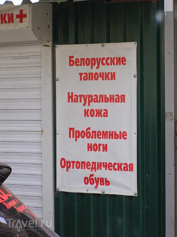 Геленджик / Россия