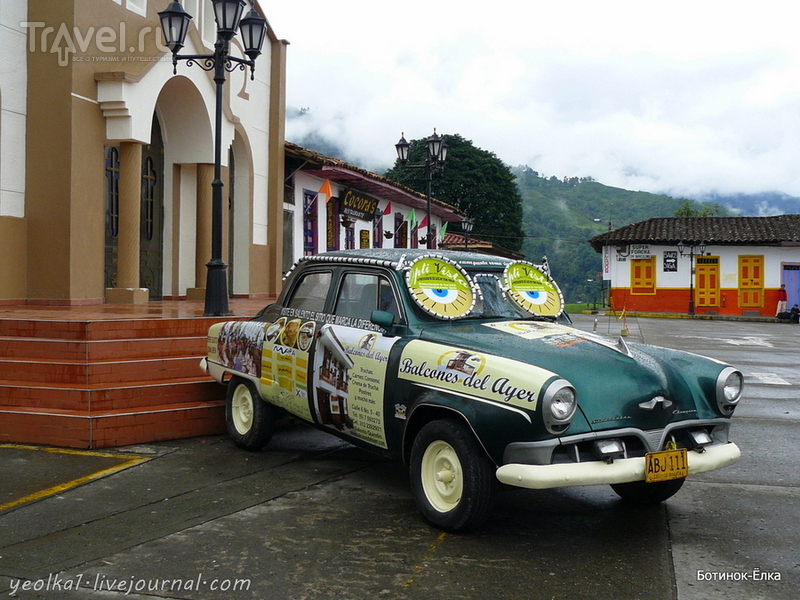 Колумбия - Con mucho gusto! Итоги и выводы. И немного Медельина... / Фото из Колумбии