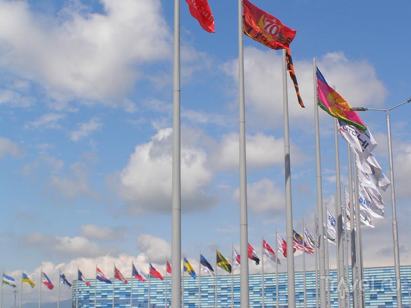 Олимпийский парк Сочи / Россия