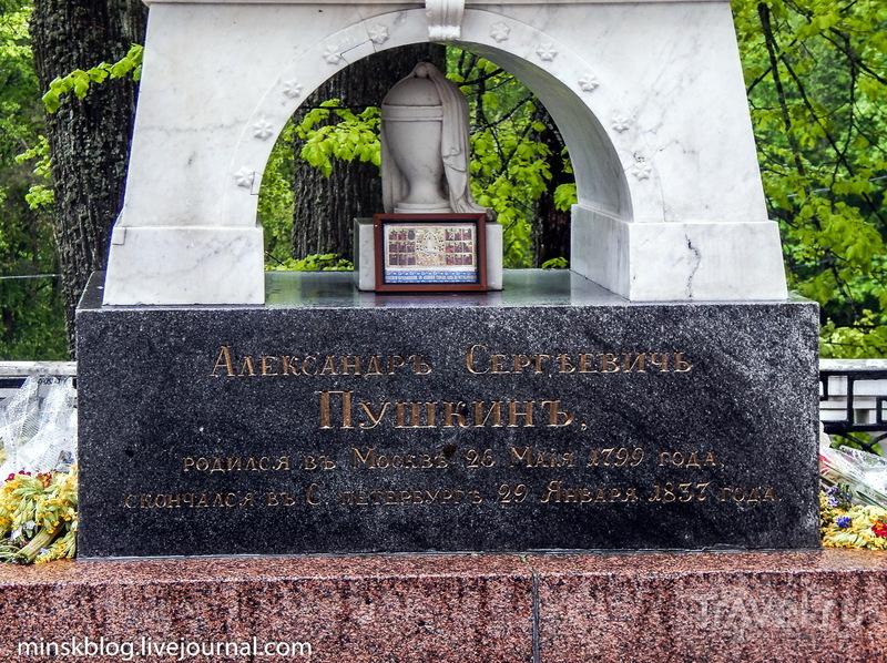 Михайловское / Фото из России