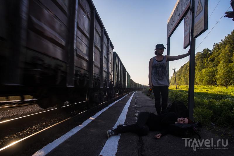 Чер-Мет-Ту-Лу-Ла / Фото из России