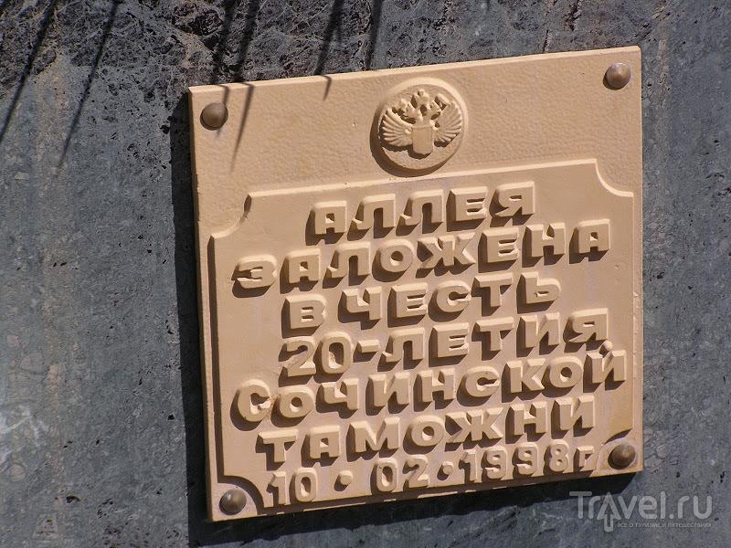 Морской порт Сочи / Россия