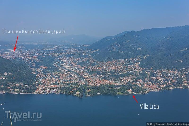 Смотровая площадка на озеро Комо с высоты 500 метров / Фото из Италии