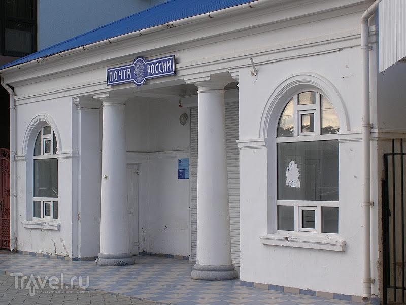Анапа / Россия