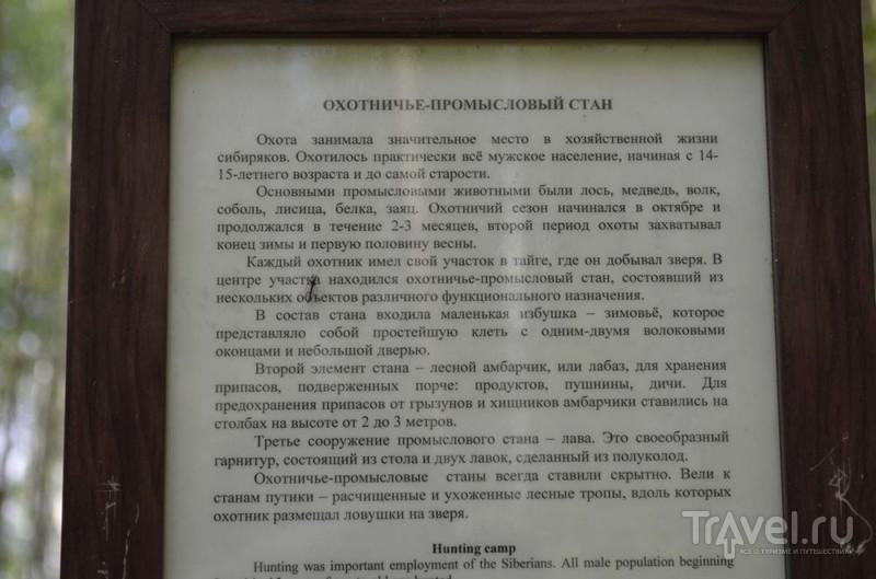 """Архитектурно-этнографический музей """"Тальцы"""" / Россия"""