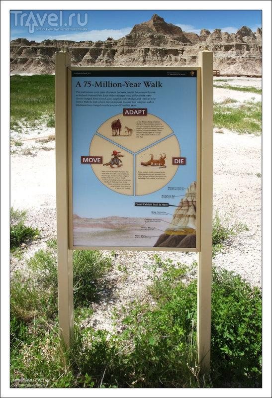 Южная Дакота: (не)плохая земля / США