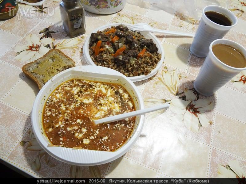 Другая Куба. Ужин с борщом / Россия