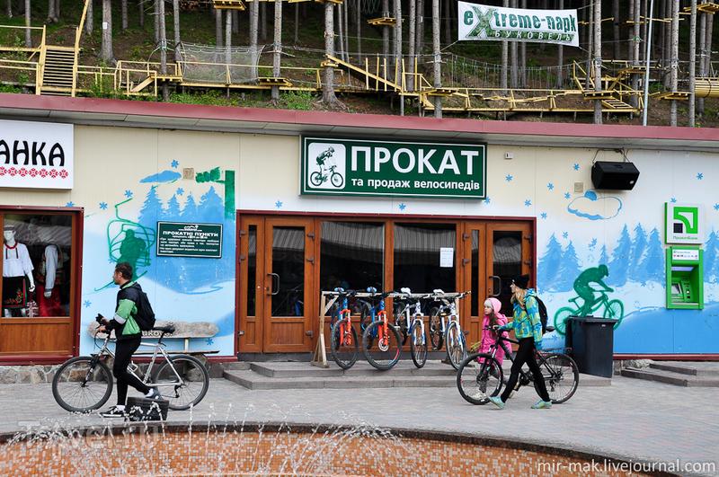 В Карпаты на минутку, или как же все-таки звучит Трембита / Фото с Украины
