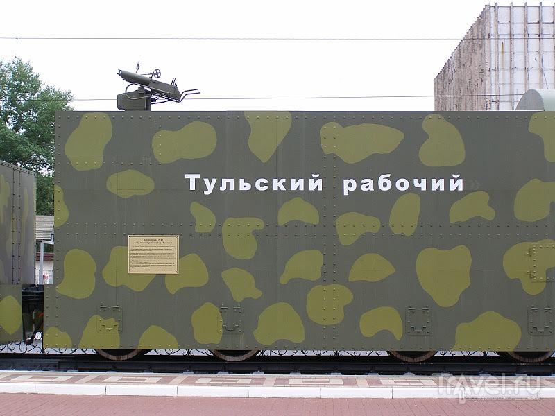 Тула. На перроне / Россия