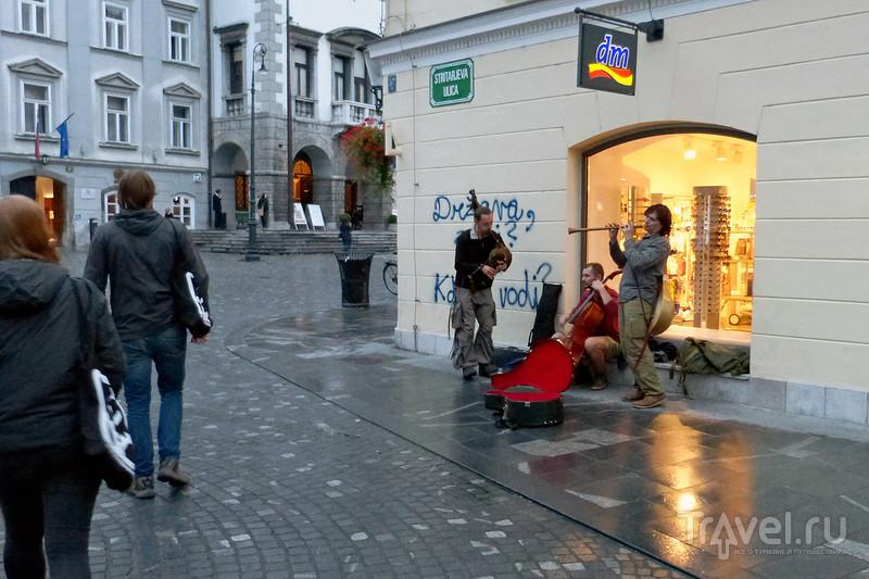 Любляна / Словения