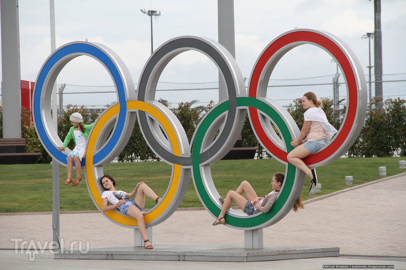 Олимпийский парк в Сочи / Россия