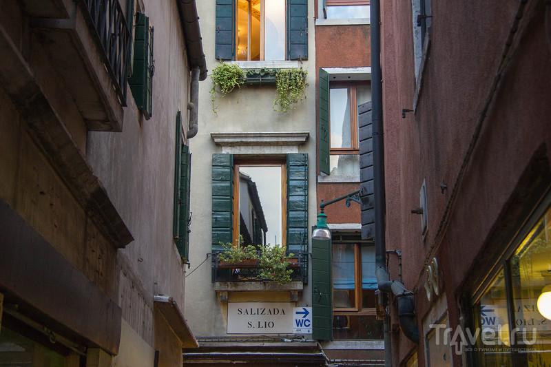 Прогулка по Венеции / Италия