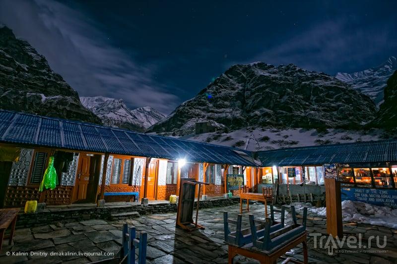 Полнолуние в Гималаях / Непал