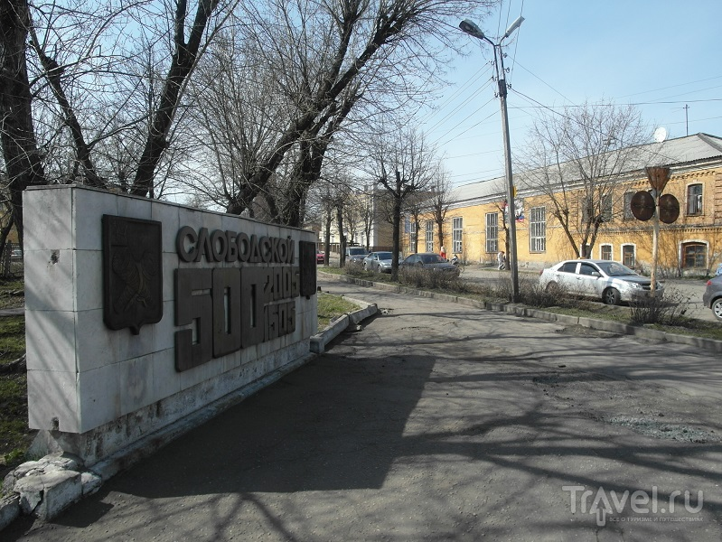 Слободской - остатки былой роскоши / Фото из России