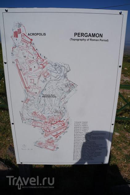 Древний Пергам. Турция / Турция