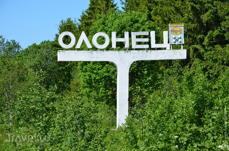 Карельское путешествие. Олонец / Россия