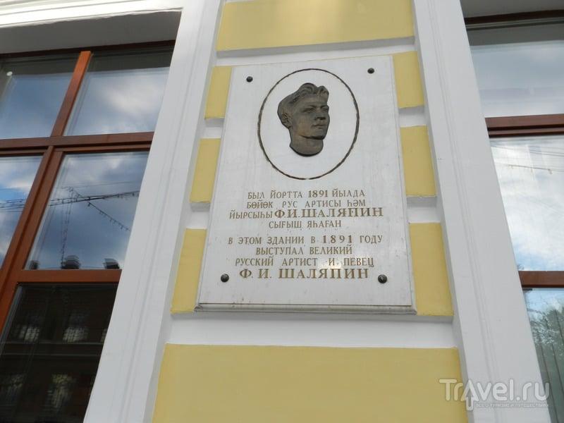 Уфа в дни саммита / Россия