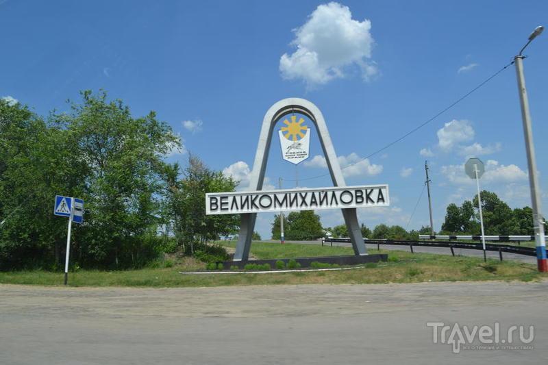По дорогам Белгородской области / Россия