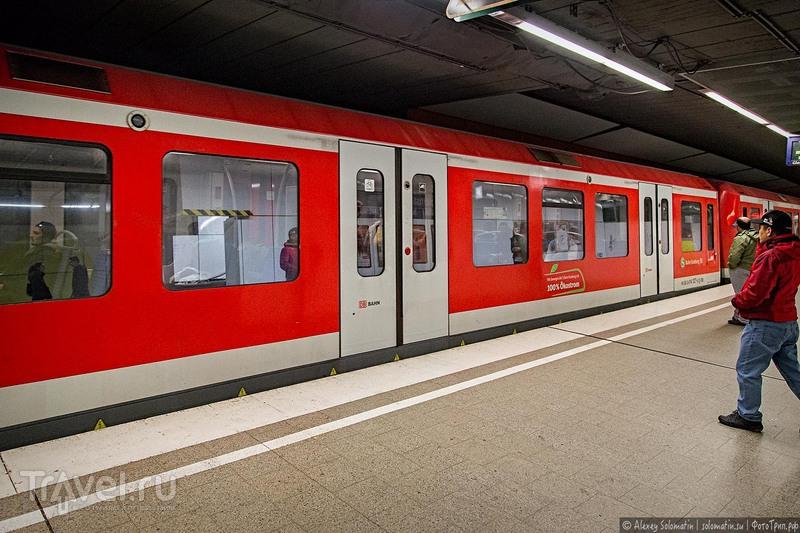 Метро в Гамбурге / Фото из Германии