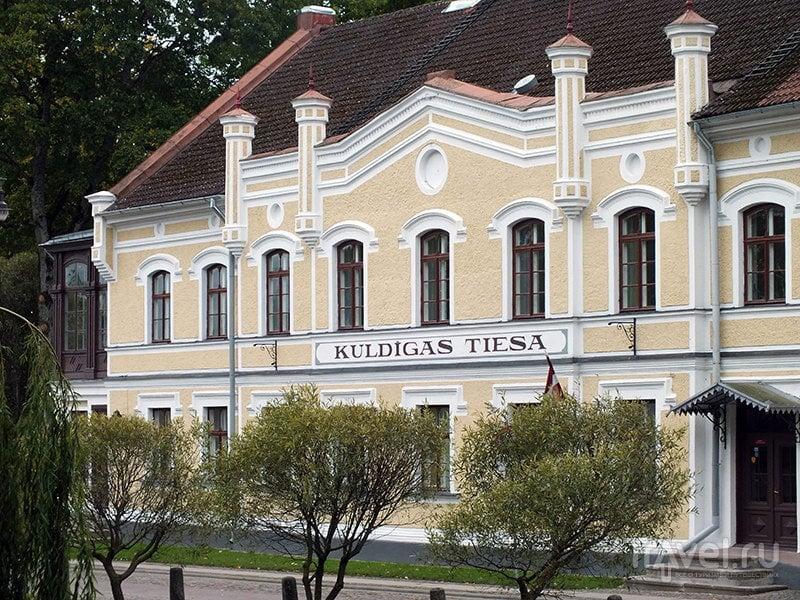 Здание городского суда / Фото из Латвии