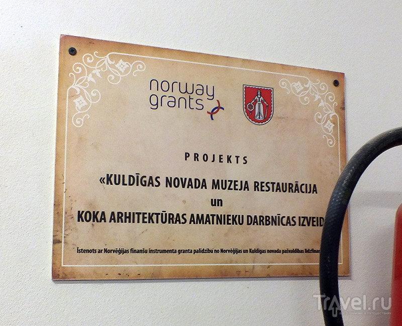 Реставрационная мастерская / Фото из Латвии
