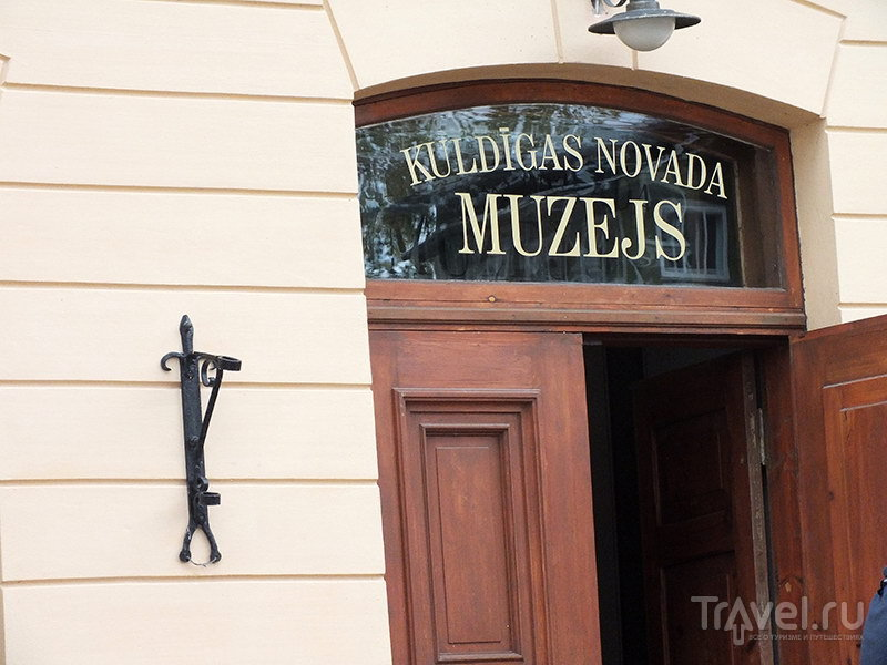 Здание городского музея / Фото из Латвии