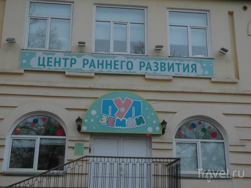 Киров, PR по-вятски / Фото из России