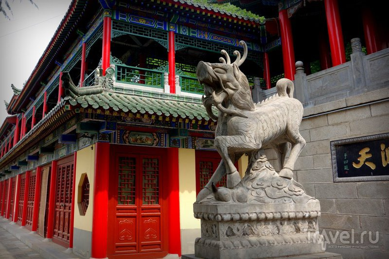 Китай - мелочи Сианя / Китай