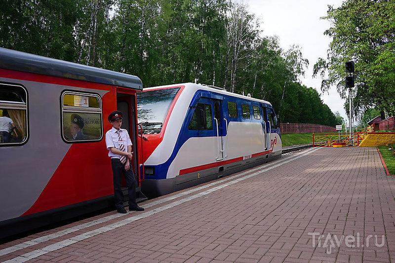 Детская железная дорога в Новомосковске / Россия