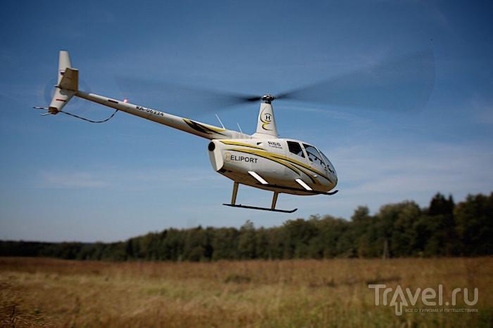 В музей на вертолете / Россия