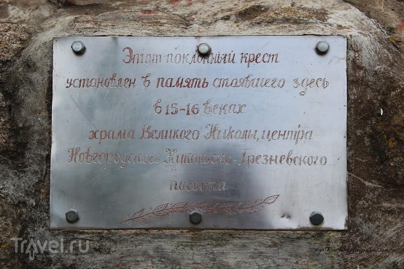"""Усадьба """"Рождествено"""" и карстовые пещеры / Россия"""