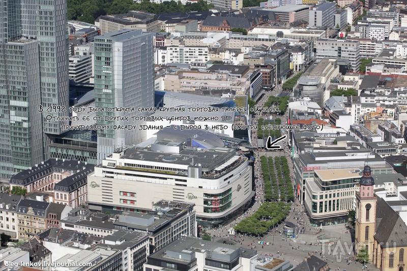 Франкфурт-на-Майне. Город со стертой историей / Германия