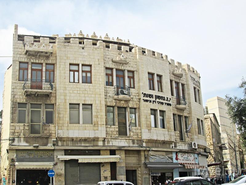 Хайфа. Нижний город. От депо к вади Салиб / Израиль