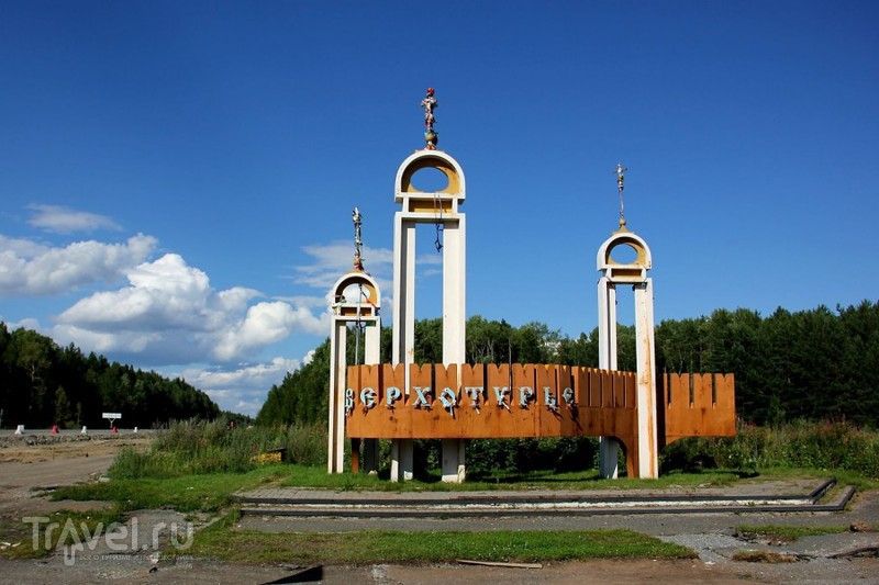 Совсем немного о граде Верхотурье / Россия